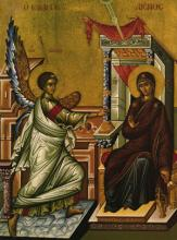 Anunciation