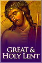 Great Lent